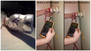 Как найти электропроводку в стене без прибора